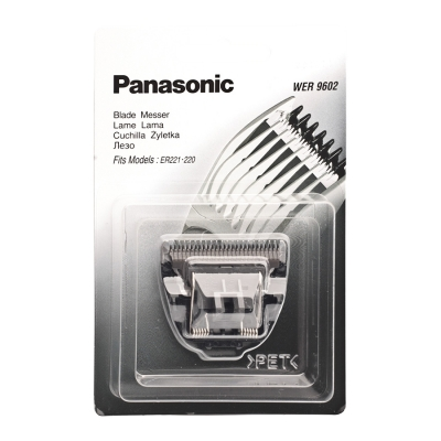 Panasonic Shaver Beard Trimmer WER9602Y