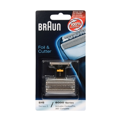 Braun Shaver Foil and Cutter Pulsonic 51S