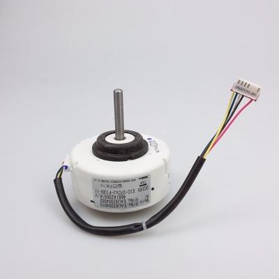 LG Heat Pump Indoor Fan Motor - EAU62004010