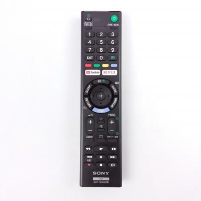 Sony Television Remote Control (RMT-TX300E) - 149331412
