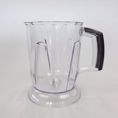 Braun Stick Blender Plastic Jug 1.25L - BR67050277