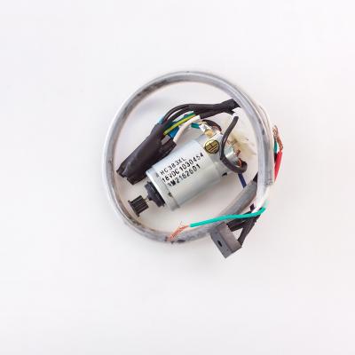 Bissell Vacuum Brush Motor - B2035626